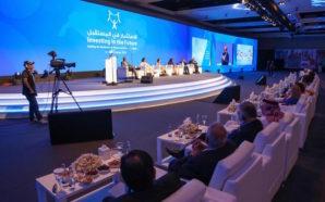 IIFMENA Highlights Female Assertiveness for Economic Development