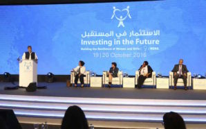 IIFMENA Conference Highlights Challenges, Opportunities Faced by Women