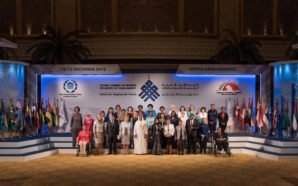 Global Summit in UAE addresses world challenges