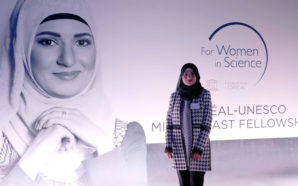 Masdar Institute PhD Student Wins 2017 L'Oréal-UNESCO for Women in…