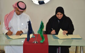 Strategic MoU encourages women into real estate sector in Saudi…