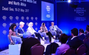 Sheikha Bodour Al Qasimi named Chair of WEF's MENA Regional…