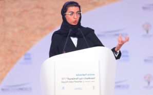 Recognising tremendous progress by UAE female leaders