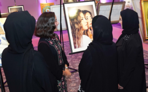 Noor Arts Awards reflect increasingly impressive female artists