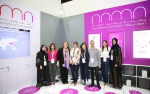 Women Empowerment Organization unveils new digital platform at UAE's tech…