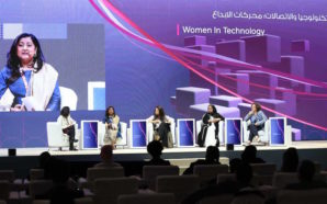 Bridging the Gap between Women and Technology, Science, Health, Sports