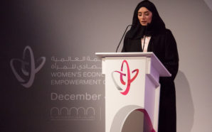 Taking the Agenda of Advancing Emirati Women in Economy a…