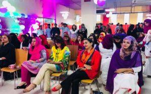 Empowering Women in Pakistan