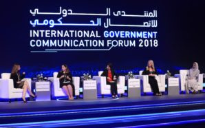 IGCF: Top Women Influencers Debate Female Leadership and its Role…
