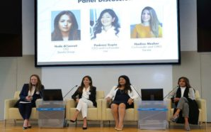 Dubai Business Women Council, Pearl Initiative broach corporate governance