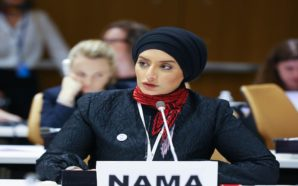 NAMA Calls for Establishing an International Data Platform on Women…