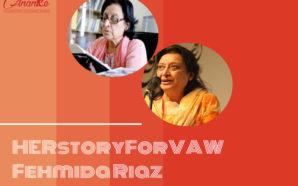 HERstoryForVAW: Fehmida Riaz