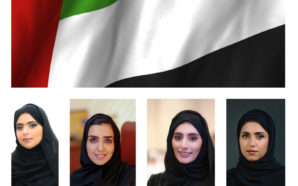 Celebrating the UAE's National Day