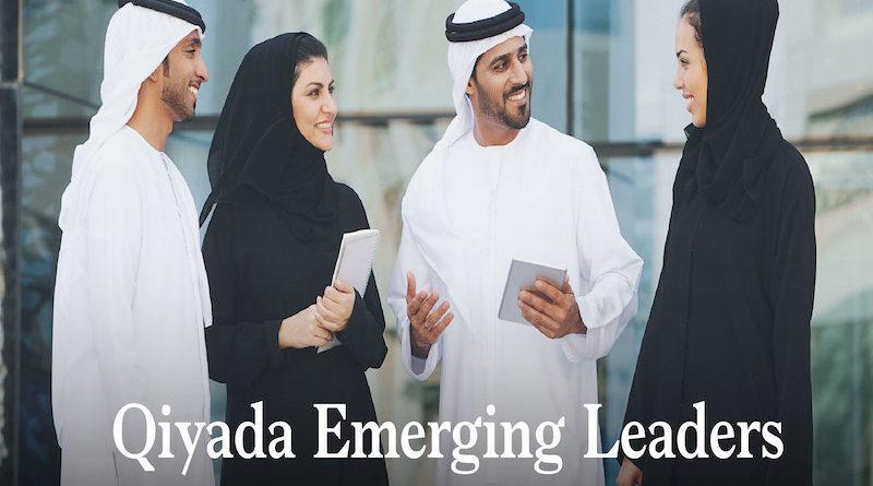 Qiyada Emerging Leaders