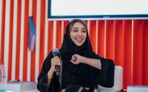 Winner of Young Children's Literature Prize, Author Mariam Al Qasimi discusses her latest book titled Diversity at SIBF 2019