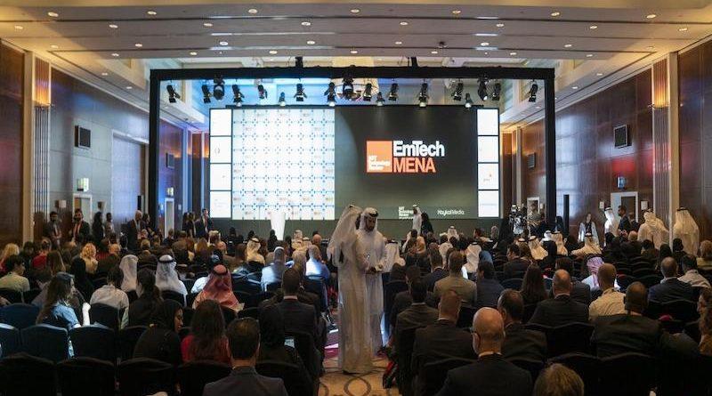 EmTech MENA Dubai Future Week