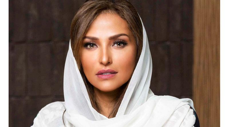 HRH Princess Lamia Bin Majid Al Saud
