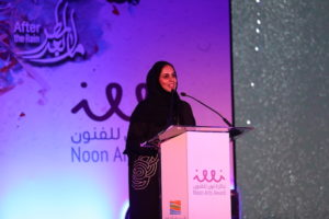 image of Her Excellency Khawla Al Serkal, Director General of Sharjah Ladies Club during her speech.