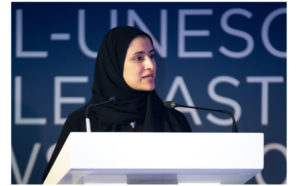 H.E. Sarah bint Yousef Al Amiri, Minister of State of Advanced Sciences