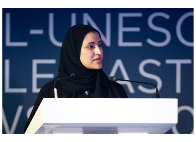 H.E. Sarah bint Yousef Al Amiri, Minister of State of Advanced Sciences