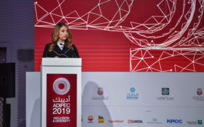 Tala Al Ramahi gives the keynote address for the Inclusion and Diversity in Energy Conference