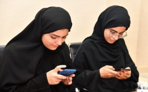 Cyber Safety Ambassadors Workshop image
