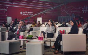 Image of NAMA event