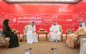 Ruler of Sharjah Opens Women's Economic Empowerment Global Summit 2019