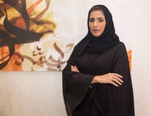 Nada Al Naqbi Image