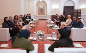 NAMA Empowers Afghani Women Refugees in Pakistani Host Communities