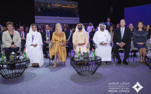 Mohammed bin Rashid receive IMF, World Bank Chief, Ivanka Trump
