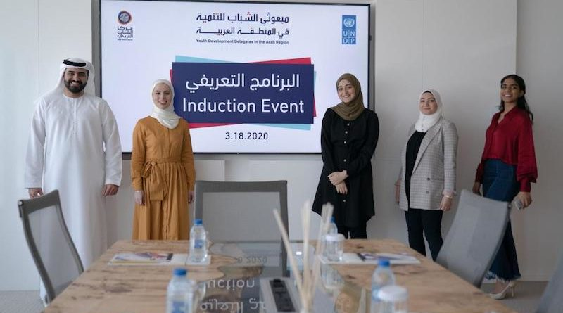 Arab Youth Center & UNDP Partner to Engage Youth as Drivers of Development Solutions across the Arab Region