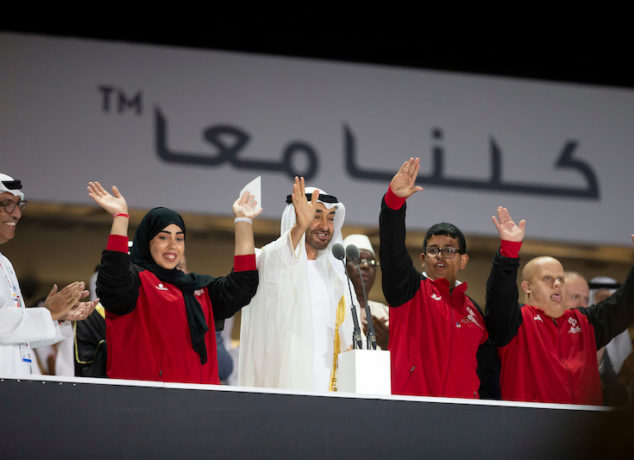 Special Olympics Announces Global Expansion of Inclusive Education Initiative