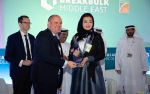 Breakbulk Middle East empowers women in the breakbulk sector