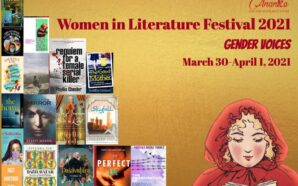 Ananke Announces Literature Festival Celebrating Inclusion