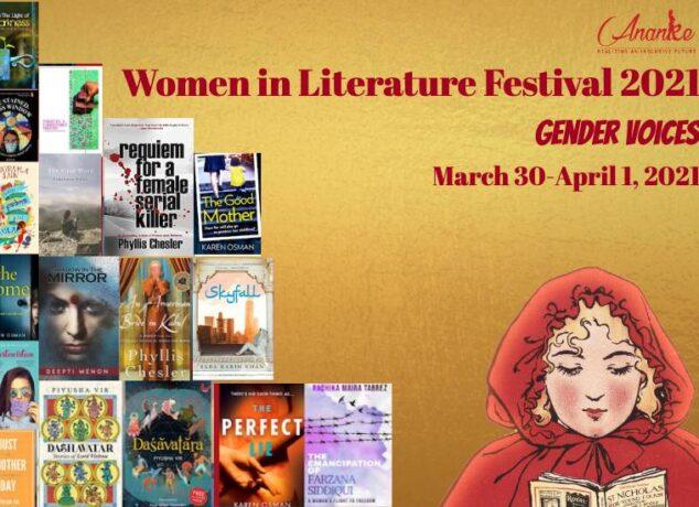 Ananke Announces Literature Festival Celebrating Inclusion