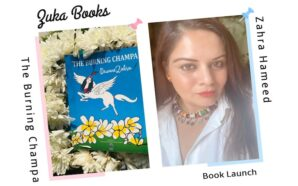 ZUKA Books Release The Burning Champa
