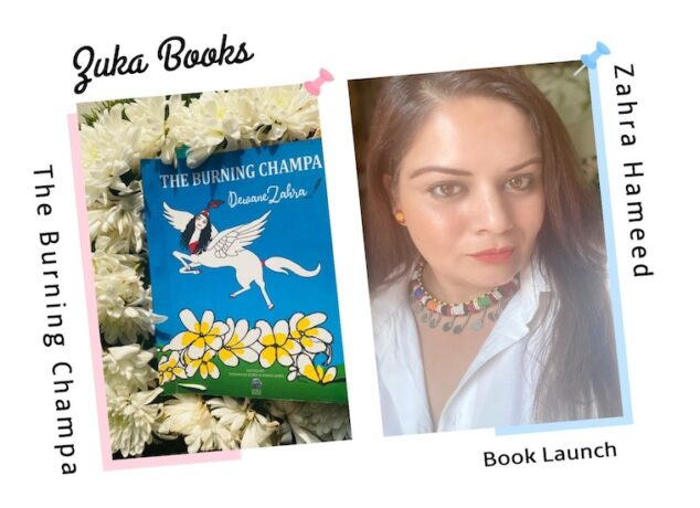 ZUKA Books Release The Burning Champa