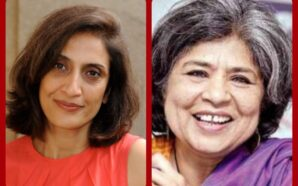 Sheela Reddy, Moni Mohsin To Discuss Ruttie Jinnah At WLF2021