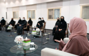 Jawaher Al Qasimi: We are committed to raising capable generations…