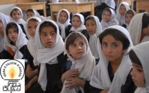 Leading Pakistani civil society organization, ITA, Centre of Education and…