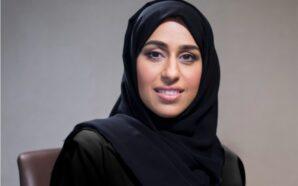 UAE Minister Hessa Buhumaid to lead IGCF interactive session on…